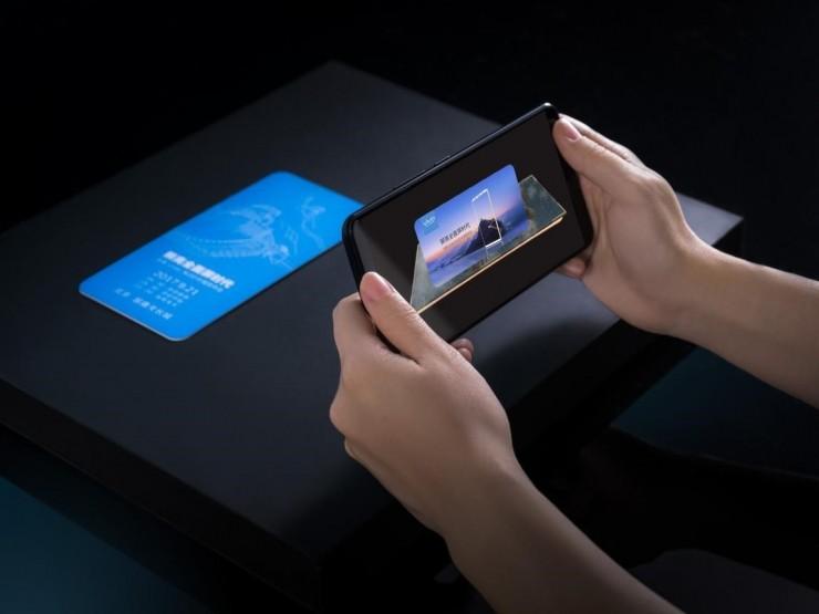 vivo x20全面屏手机发布会邀请函亮相:9月21日居庸关长城见图片