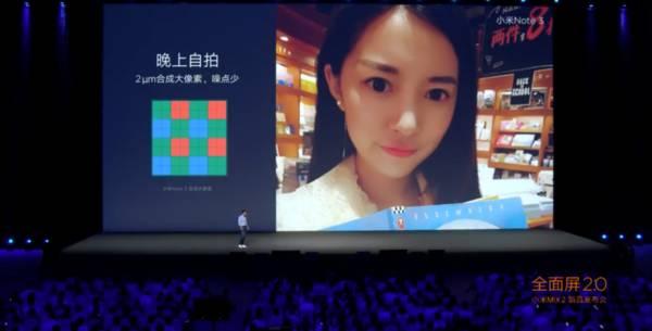 全功能nfc3500mah电池支持人脸解锁ai人脸识别算法.