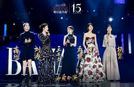 女星塑料花般的友情 刘涛蒋欣闹不和连眼神都不愿意交流