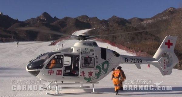 空客直升机将在2017天津直博会上展示主力机型