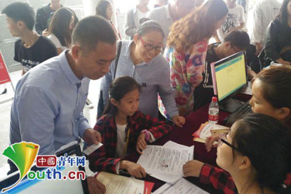 河南10岁女孩考上大专 未受过义务教育 - 粉伊香 - 粉伊香