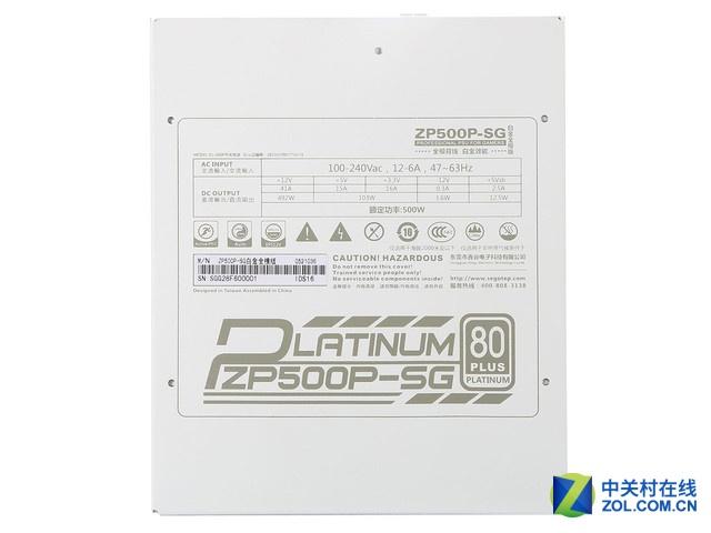 全模组白金品质首款Z监制电源售579元
