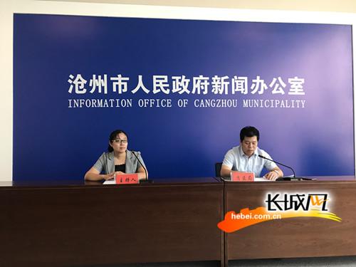 举报奖励5000元 沧州市出台两项政策打击传销