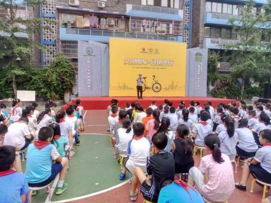 ofo呼吁未满12岁儿童勿骑小黄车 共筑儿童出行安全长城