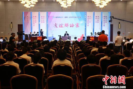 图为第八届海峡两岸(滨州)青年学生孙子兵法友谊辩论赛系列活动同期举行。 惠宣 摄