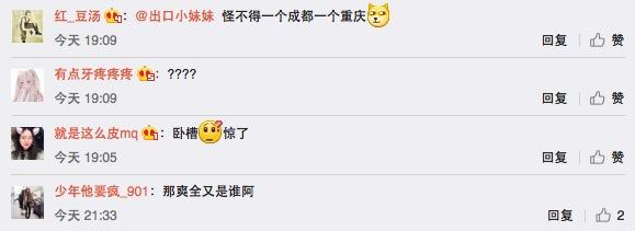 网友爆料:蛇队疑似已经卖给了OMG