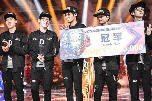 s7全球总决赛 lpl赛区代表队替补预测