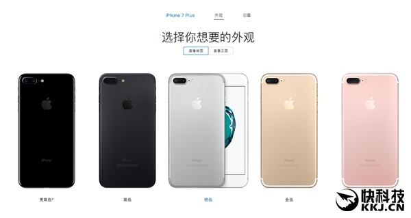瞬间变绝版:iPhone 7红色特别版悄悄下架