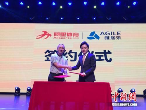 雅居乐地产集团副总裁兼产业地产负责人阮家声(右)与阿里体育副总裁李峰(左)签约成功