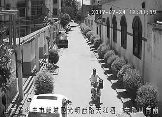 滕州一老汉从滕州赶到薛城专偷电动车