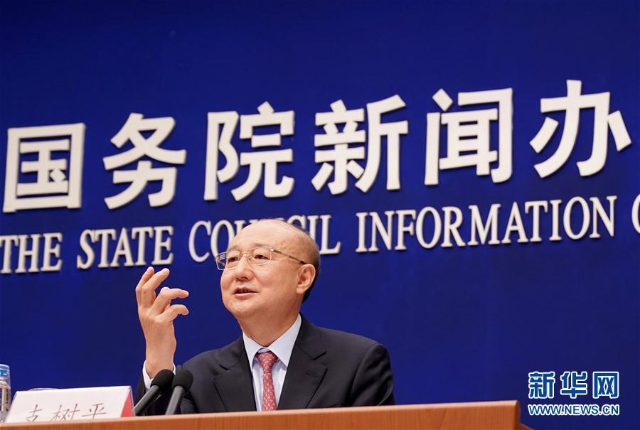 国新办举行国家质检总局质量提升行动发布会