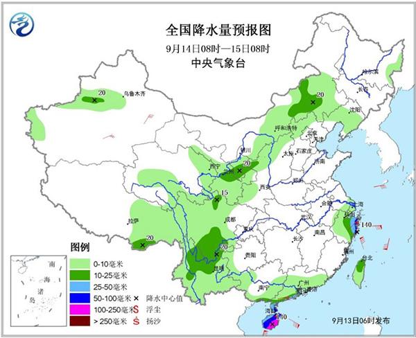 图5 全国降水量预报图(9月14日08时-15日08时)
