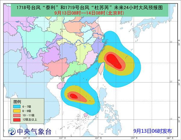 图2 台风大风预报图