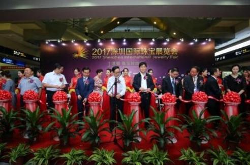 2017深圳国际珠宝展盛大开幕
