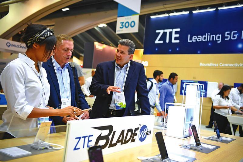世界移动通信大会美洲展在美国旧金山开幕