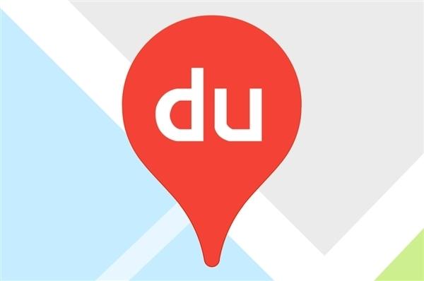 百度地图与北京交通信号灯实现秒级互通:治堵神器