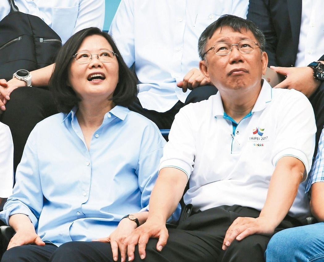 """民进党通过""""柯文哲条款"""" 2018国民党或将对决柯文哲"""