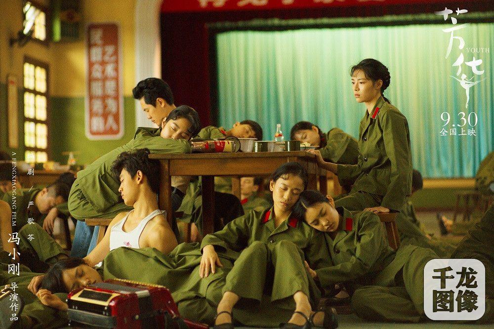 冯小刚讲述大时代背景下普通人的命运