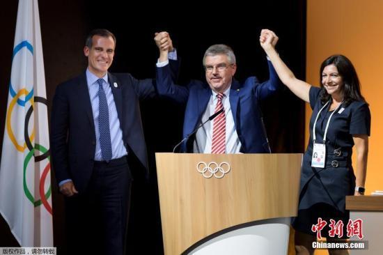 国际奥委会130届全会7月11日在瑞士洛桑举行投票,一致决定2024年和2028年夏季奥运会的承办城市将同时产生。