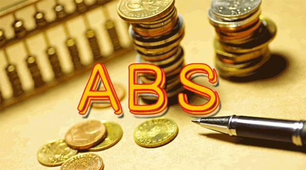 券商ABS项目承销最新座次:平安天风中银国际排位蹿升