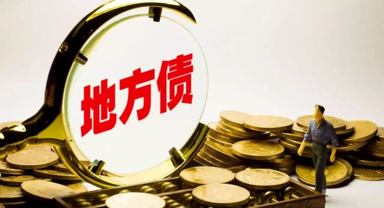 今年上交所地方债发行规模  接近1300亿元