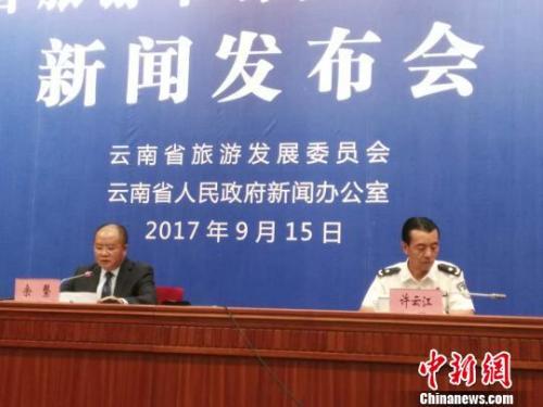 15日,云南省旅游发展委员会向媒体公布了20起典型涉旅案件,主要涉及指定购物等问题。胡远航 摄