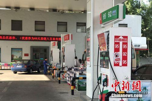 油价有望迎来年内第七次上调 加满一箱油或多掏3元