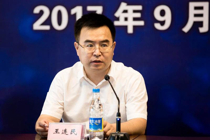 葫芦岛市龙港区区委副书记,区长王连民在发布会上向所有到场人士介