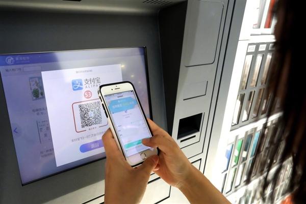 日本研究中国无现金手机支付现象:极大拉动了消费