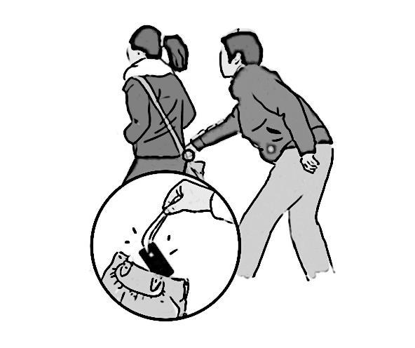 重庆时间小百科:公交车防窃小常识 1、不要在公共场所随便翻点钱款,把包里需要用的零钱和IC卡等常用品放在包的外侧,避免在翻找东西时被小偷盯上,或者没有拉上拉链发生被窃。 2、警惕故意挤你的人,不要让陌生人的衣服、提包甚至书本挡住自己的口袋和视线,没事和你乱套近乎的人,最好离他远点。