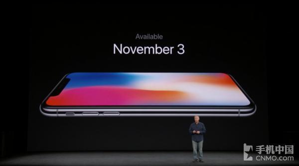 小米MIX 2和iPhone X/8齐亮相新机汇总