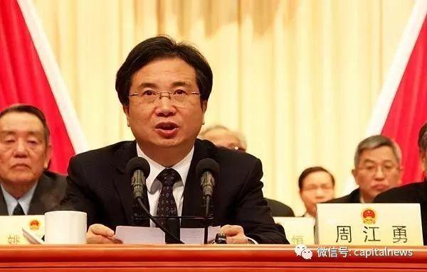 为3000元钱,浙江省委常委、温州市委书记怒了(图)