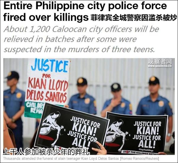 菲律宾禁毒打死3名少年 全城1200名警察全部停职