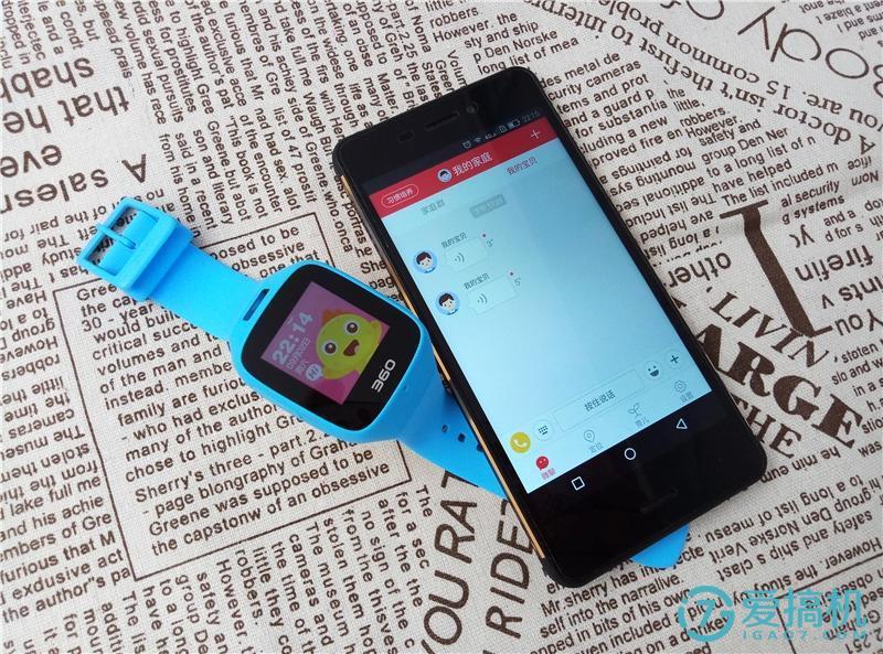 守护儿童安全的快乐玩伴-360儿童手表6C