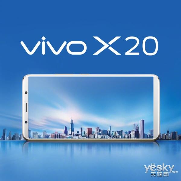 vivox20手绘海报卖点