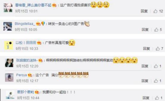 大王张彬彬微博分享了美图T8s帅照,粉丝大呼看