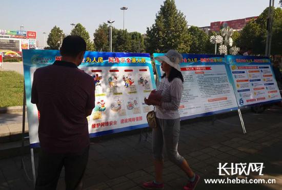 涿州市举办网络安全宣传周活动