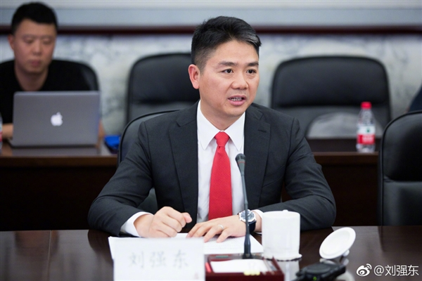 刘强东称当年不卖一件假货 网友:现在你的平台有卖假货