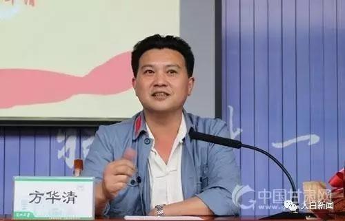 方志敏长孙方华清:苏荣该为他的罪孽付出代价