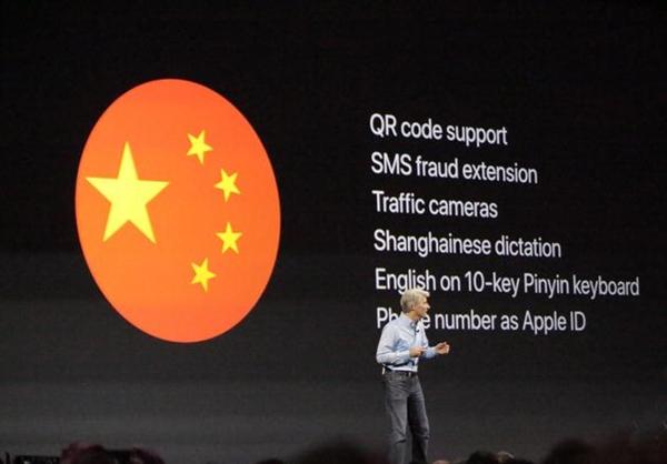 iOS 11、watchOS 4正式版推送時間確定:重磅新功能缺失