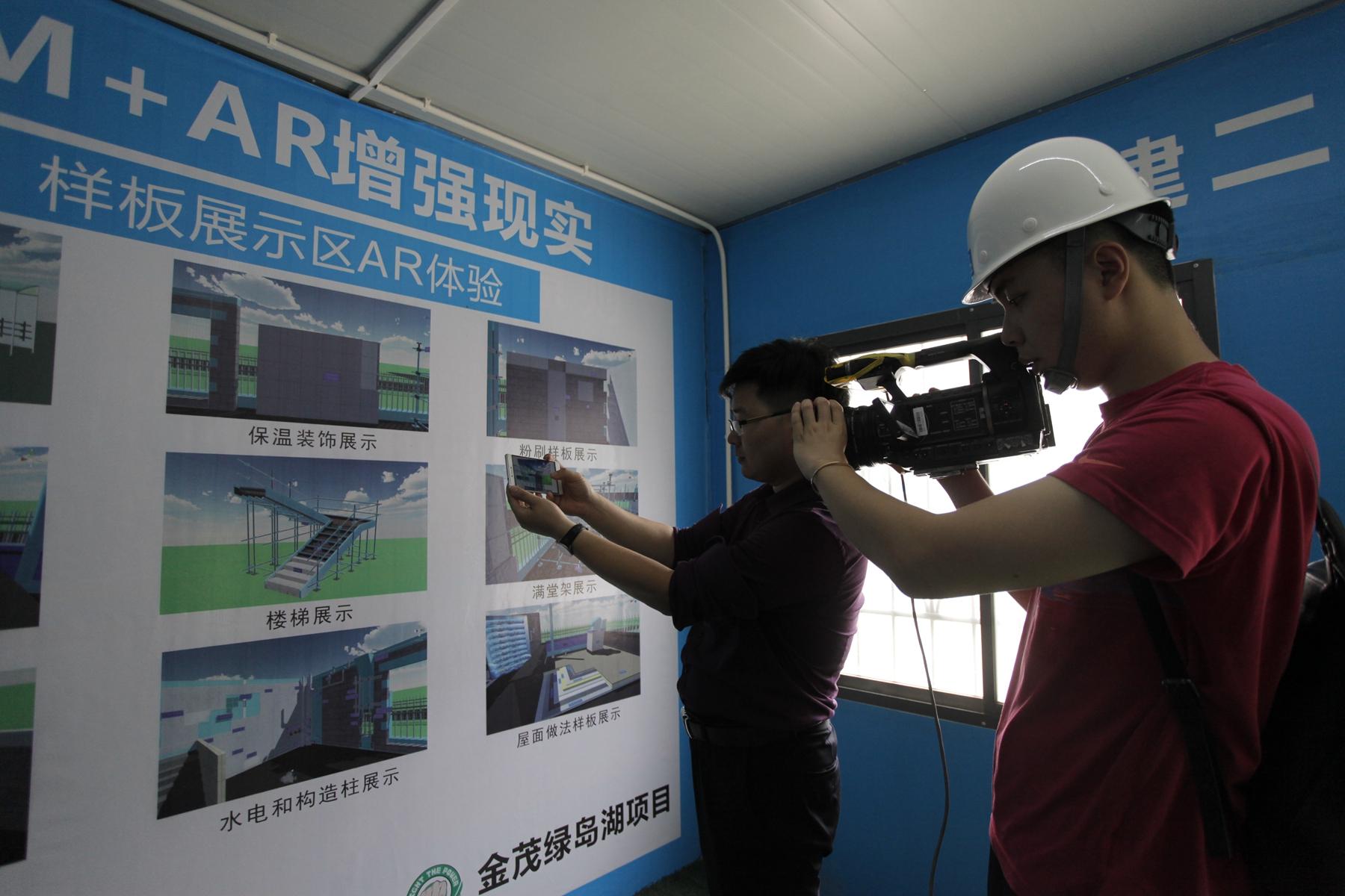 有的放矢!中建二局三公司建筑工地引进VR安全教育系统(图文)