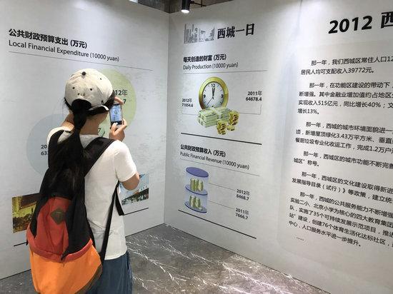 2012年人口统计年鉴_30年前北京西城区有多少人?统计年鉴首次曝光
