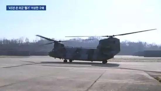 韩军又被美国人坑了:买了14架飞机_3年就报废5pk传奇官网1.80