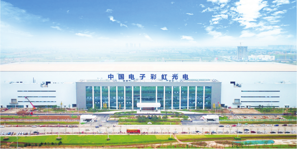 咸阳的经济总量_咸阳机场图片