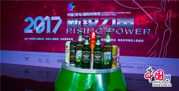 """青岛啤酒登国际时装周 舌尖时尚显""""新锐力量""""2012香港亚洲音乐节"""