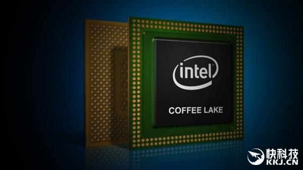 永别牙膏!Intel主流平台明年上8核心:再次换主板