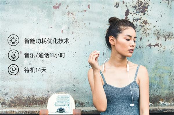 汪峰FIIL发布两款新品无线耳机:最低只要499元