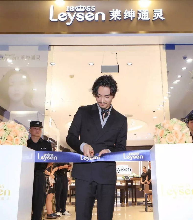 leysen1855莱绅通灵品牌升级带活钻石珠宝加盟市场