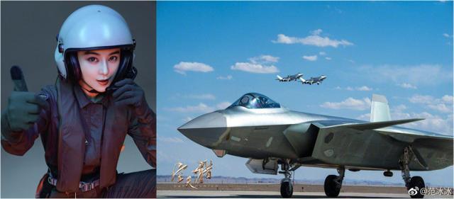 战斗机--20年后F-22仍是空中霸主?范冰冰微博立刻实力打脸