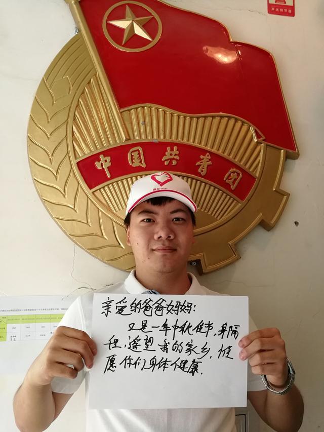 不能回家过中秋节?别急!新疆晨报替您给家人送月饼图片